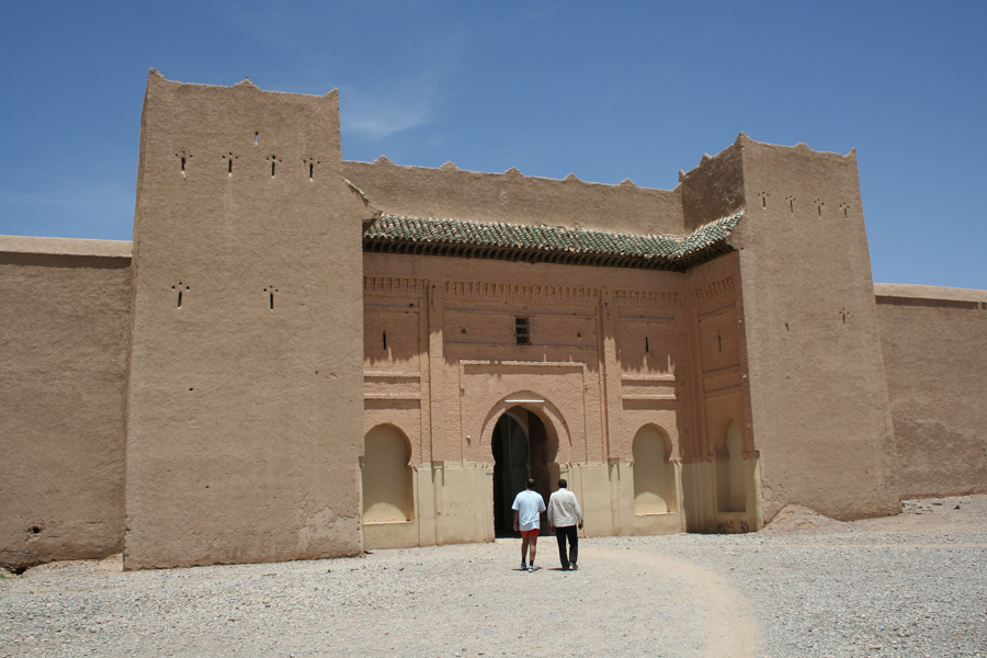 Museum Ksar El Fida